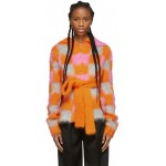 Multicolor Mohair Intarsia Buttoned Jacket