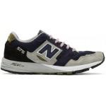 Grey & Navy MTL 575 Sneakers
