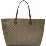Beige GG Ophidia Tote