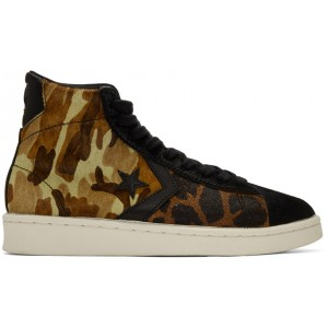 Multicolor Pro Leather Mid Sneakers