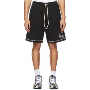 Black Compass Shorts