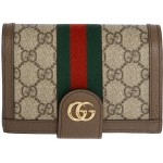 Brown GG Ophidia Passport Holder
