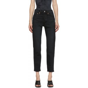Black Wedgie Fit Ankle Jeans