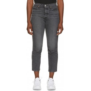 Black Wedgie Straight Jeans