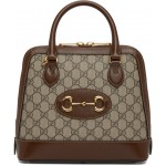 Beige & Brown GG Supreme 'Gucci 1955' Horsebit Top Handle Bag