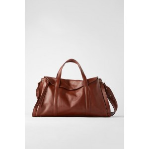 ZIPPERED LEATHER SHOPPER