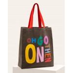 Printed Tote Bag - Classic Khaki