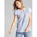 Maternity Short Ruffle Sleeve Lace-Up Shirt