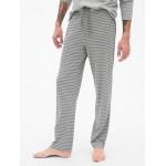 Knit Lounge Pants