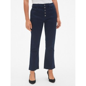 High Rise Button-Fly Crop Kick Pants in Sculpt