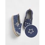 Space Slip-On Sneakers