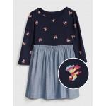 Long Sleeve Mix-Fabric Dress
