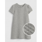 Quilted Short Sleeve Dress
