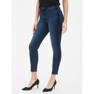 High Rise True Skinny Ankle Jeans with Velvet Side Stripes