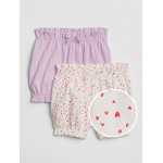 Baby Heart Bubble Shorts (2-Pack)