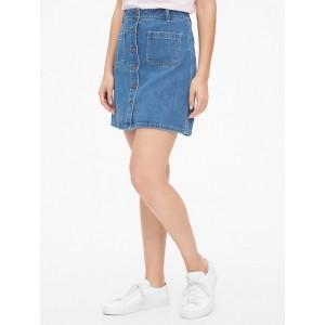 Mariner Button-Front Denim Skirt