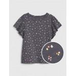 Kids Flutter T-Shirt