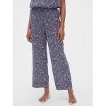 Dreamwell Print Pants