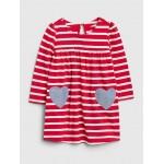Baby Stripe Heart Dress