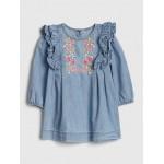 Baby Denim Embroidered Ruffle Dress