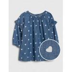 Baby Ruffle Heart Denim Dress