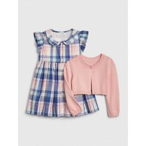 Baby Cardi Dress Set