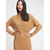 Merino Mockneck Sweater