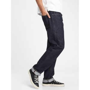 Limited Edition 1969 Premium Straight Fit Jeans