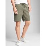 9&#34 Twill Jogger Shorts