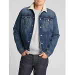 Icon Sherpa-Lined Denim Jacket