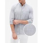 Slim Fit Long Sleeve Shirt in Poplin