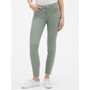 Mid Rise Colored Legging Skimmer Jeans