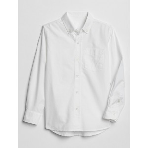 Kids Uniform Oxford Shirt