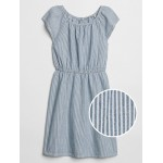 Kids Denim Railroad Stripe Dress