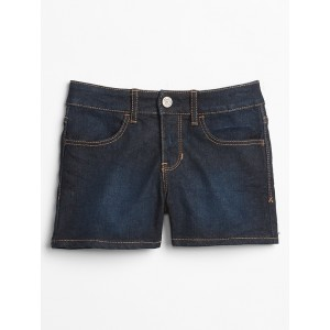 Kids Shortie Shorts