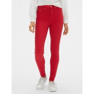 High Rise Legging Skimmer Jeans