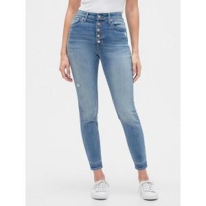 High Rise Curvy Legging Jeans
