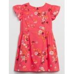 Toddler Short Ruffle Sleeve Dress