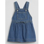 babyGap Denim Skirtall