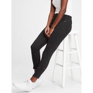 High Rise Universal Legging Jeans