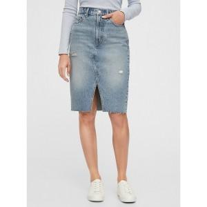 Distressed Pencil Skirt