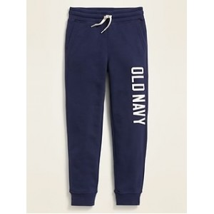 Logo-Graphic Gender-Neutral Joggers for Kids